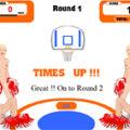 Голый баскетбол