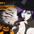 Соблазнительный Хэллоуин