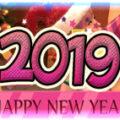 🎄Happy New Year 2019🎄
